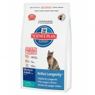 Корм для зрелых кошек Hill`s Science Plan Nature Adult7+ ActLongevity, с тунцом